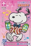 Carte Prépayée Japon - BD Comics - SNOOPY ** Musique Boîte Clés ** - PEANUTS Japan Prepaid Bus Card - Chien Dog - 2769 - BD