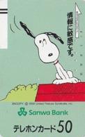 Télécarte Ancienne Japon / 110-20155 - BD Comics - CHIEN SNOOPY - PEANUTS DOG Japan Front Bar Phonecard / A - 2774 - BD