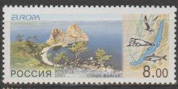 Russie Europa  2001 N° 6567 ** L'eau - 2001