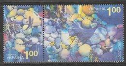 Ukraine Europa 2001 N° 412/ 413 ** L'eau - 2001
