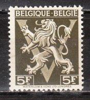 688**  Lion Héraldique - LA Bonne Valeur - MNH** - Vendu à 10% Du COB!!!! - Nuovi