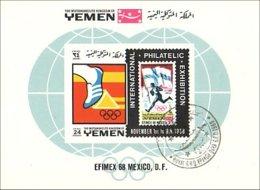 Yemen Philatelic Exhibition (A51-584) - Yémen