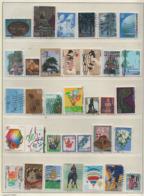 Japan 1989 Siehe Bild/Beschreibung 34 Marken Gestempelt; Used - 1926-89 Imperatore Hirohito (Periodo Showa)
