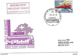 """166 - 60 - Carte Pen Avec Rare Oblit Spéciale """"rassemblement Protestant Romand Lausanne 962"""" - Marcophilie"""