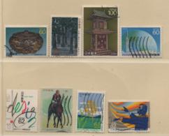Japan 1989 Siehe Bild/Beschreibung 8 Marken Gestempelt; Used - 1926-89 Imperatore Hirohito (Periodo Showa)