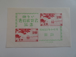 Sevios / Japan / **, *, (*) Or Used - Blokken & Velletjes