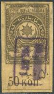 Soviet Azerbaijan 1920 Revenue 100000 R./ 50 Kop. Fiscal Tax Stempelmarke Gebührenmarke Russia Aserbaidschan Azerbaïdjan - Azerbaiyán