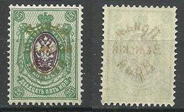 RUSSLAND RUSSIA 1922 PRIAMUR Michel 42 A MNH - Sibérie Et Extrême Orient
