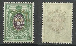 RUSSLAND RUSSIA 1922 PRIAMUR Michel 42 A MNH - Siberië En Het Verre Oosten