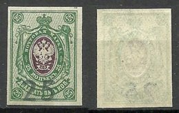 """RUSSLAND RUSSIA Ca 1918-1920 Some Kind Of Local OPT """"25"""" On Michel 73 B (1917) * - Sibérie Et Extrême Orient"""