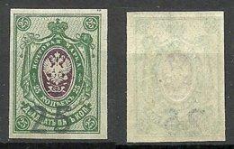 "RUSSLAND RUSSIA Ca 1918-1920 Some Kind Of Local OPT ""25"" On Michel 73 B (1917) * - Sibirien Und Fernost"
