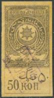 Soviet Azerbaijan 1920 Revenue 1000 R. / 50 Kop. Fiscal Tax Stempelmarke Gebührenmarke Russia Aserbaidschan Azerbaïdjan - Azerbaidjan
