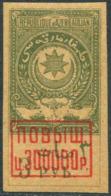 Soviet Azerbaijan 1922 Revenue 300000 R. / 3 Rub. Fiscal Tax Stempelmarke Gebührenmarke Russia Aserbaidschan Azerbaïdjan - Azerbaiyán