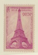 FRANCE 1939: Le Y&T 429, Neuf*, Bon Centrage - Frankreich