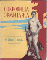 Western European Painting The Hermitage Postcards Set 20 Pcs + Cover USSR 1961 - Ansichtskarten