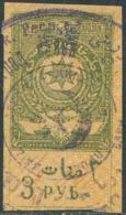 Democratic Azerbaijan ADR 1919 Revenue 3 Rub. Fiscal Tax Stempelmarke Gebührenmarke Russia Aserbaidschan Azerbaïdjan - Aserbaidschan