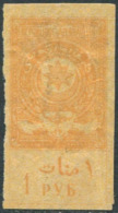 Democratic Azerbaijan ADR 1919 Revenue 1 Rub. Fiscal Tax Stempelmarke Gebührenmarke Russia Aserbaidschan Azerbaïdjan - Azerbaidjan