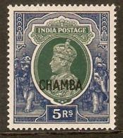 INDIA - CHAMBA 1942 5R SG 104 MINT NEVER HINGED Cat £45 - Chamba