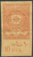 Democratic Azerbaijan ADR 1919 Revenue 10 Rub. Fiscal Tax Stempelmarke Gebührenmarke Russia Aserbaidschan Azerbaïdjan - Azerbaiyán