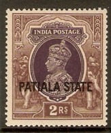 INDIA - PATIALA 1937 - 1938 2R SG 93 MINT NEVER HINGED Cat £35 - Patiala