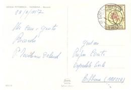 1966 £20 GIORNATA DEL FRANCOBOLLO SU CARTOLINA TAORMINA MARZARO' - Giornata Del Francobollo