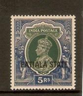 INDIA - PATIALA 1937 - 1938 5R SG 94 MINT NEVER HINGED Cat £45 - Patiala