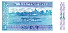 Myanmar Billet Banknote 1 One Kyats Sport - Myanmar