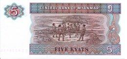 Myanmar Billet Banknote 5 Five  Kyats A J 6225559 - Myanmar