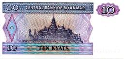 Myanmar Billet Banknote 10 Ten Kyats - Myanmar