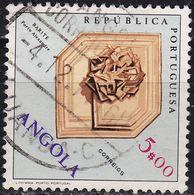 ANGOLA [1970] MiNr 0572 ( O/used ) - Angola