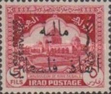 USED STAMP Iraq - Aid For Palestine- 1949 - Iraq