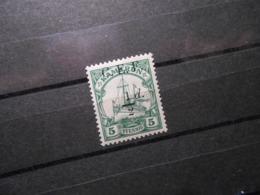D.R.2  1/2d Auf 5Pf*MLH  Deutsche Kolonien (Kamerun) 1915 - Mi 5,00 € - Britische Besetzung - Colony: Cameroun