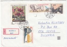 CSSR-63/1983 - 16.00 Kcs. - Painting, Train, Animals, Architecture, R-letter - Tchécoslovaquie