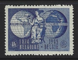 A44 - Belgium - 1949 - OBP 812 MNH - UPU - Nuevos