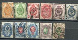 RUSSIE - Yv N° 38 à 45,'47,50, (o), (*)  1k à 14k, 20,35,50k  Papier Vergé Horizontal  Cote  4,25 Euro  BE  2 Scans - 1857-1916 Empire