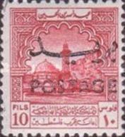 "USED STAMP Jordan - Inscribed ""MILS"" And Overprinted ""FILS"" - 1953 - Jordanie"
