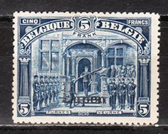 OC99*  Timbre De 1915 Surchargé EUPEN - Bonne Valeur - MH* - LOOK!!!! - Oorlog 14-18
