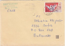 CSSR-80/1983 - 1.00 Kcs. - 60th Anniversary Of The Founding Of The USSR, Letter Ordinary - Covers & Documents