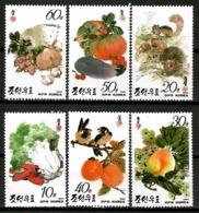 Korea North 1998 Corea / Vegetables MNH Verduras Hortalizas Gemüse / Cu13014  34-38 - Legumbres
