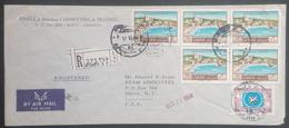 """BL417 - Lebanon 1968 Registered Airmail Cover To The USA Franked Block/5 30p+5p Tourist Issue """"BEYROUTH 2"""" - Lebanon"""