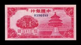 China 10 Cents 1940 Pick 82 SC UNC - China