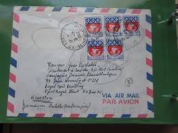 VEND N° 1354B X 5 SUR LETTRE POUR LE BATEAU FORT CAROLINE !!! - Briefe U. Dokumente