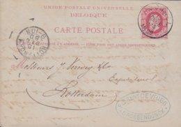 Belgium UPU Postal Stationery Ganzsache Entier FLORENT DE VRIES, GROBBENDONCK 1880 ROTTERDAM (Arr.) Netherlands - Stamped Stationery