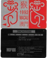@+ Macao -  1992 - Year Of The Monkey - Ref : MAC-5A - Macao