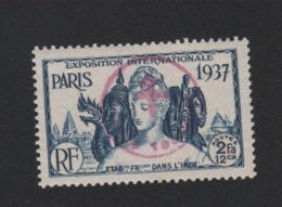 "Faux Inde N° 230BB Surchargé ""FRANCE TOUJOURS"" Gomme Charnière - Unused Stamps"