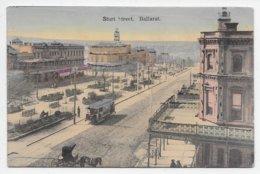 Ballarat - Sturt Street - Some Glitter Highlights - Ballarat