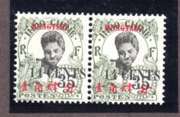 Mong Tzeu N°60a+60 N** TB  Cote 53 Euros !!! - Mong-tzeu (1906-1922)