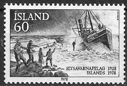 Islande 1978 N° 489 Neuf ** MNH Société De Sauvetage En Mer - 1944-... Repubblica