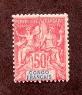 Congo N°22 N* TB  Cote 65 Euros !!!RARE - Nuovi