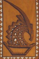 Bogolan Signé Y. Traoré (Mali, Afrique De L'Ouest) : 141 Cm X 91 Cm - Tissu coton épais - à Monter Ou Suspendre - Art Africain